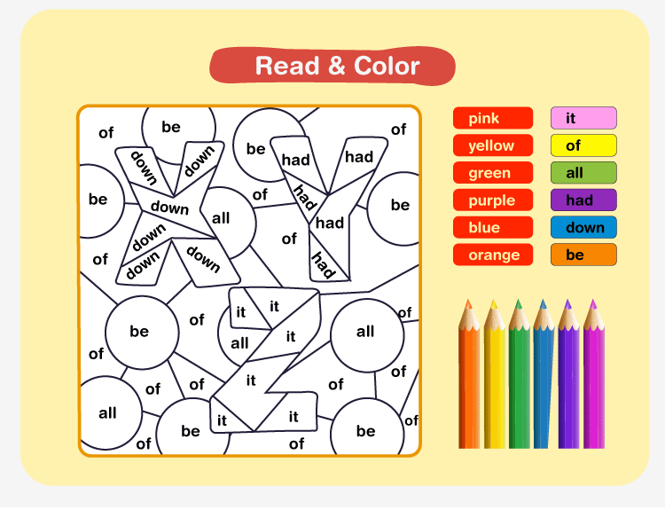 Color by Sight Word Q1